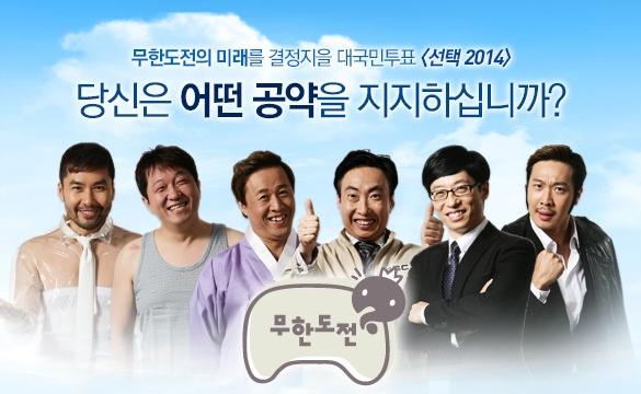 Näyttökuva-2014-5-6-kello-19.57.20